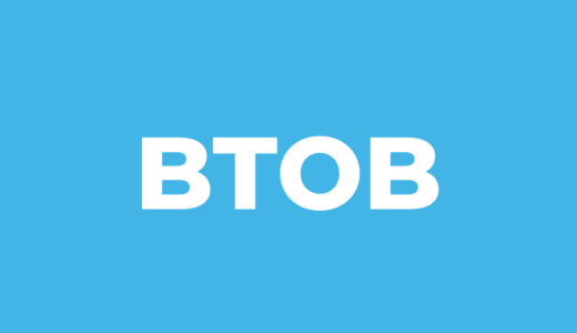 BTOBソンジェ愛用しているアキクラシックのスニーカーを3つ紹介!