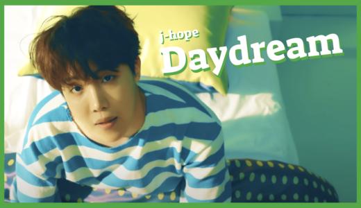 【BTS】J-HOPE「Daydream」MV衣装ブランド・通販まとめ!